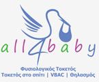 www.all4baby.gr